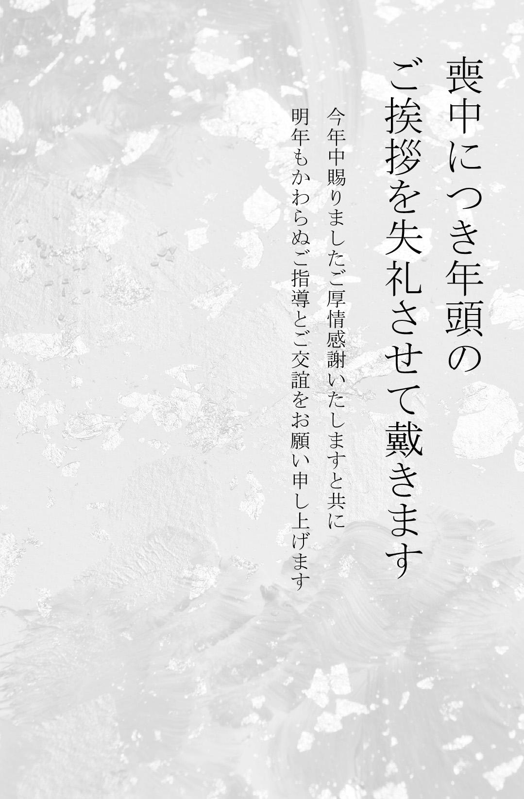 word pdf 画像 ずれる