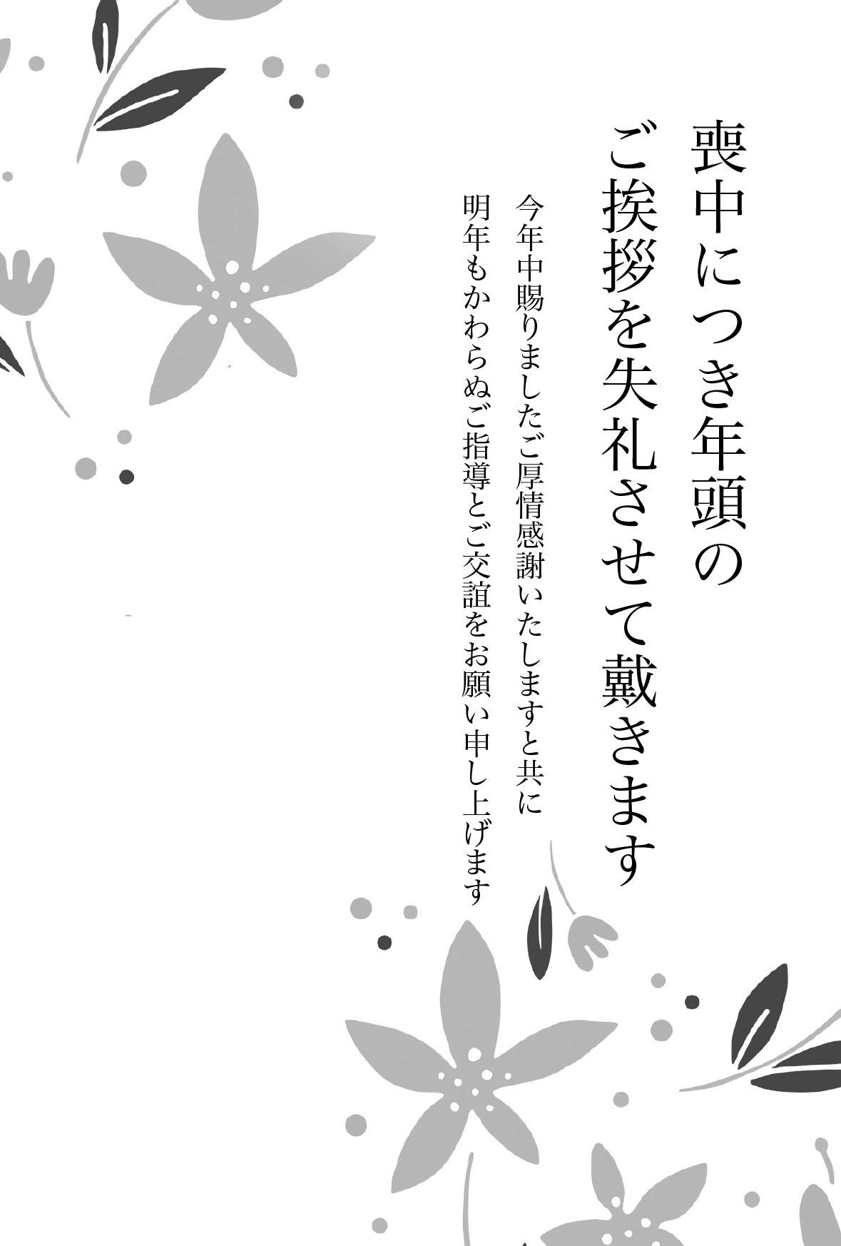 pdf jpeg 変換 ダウンロード